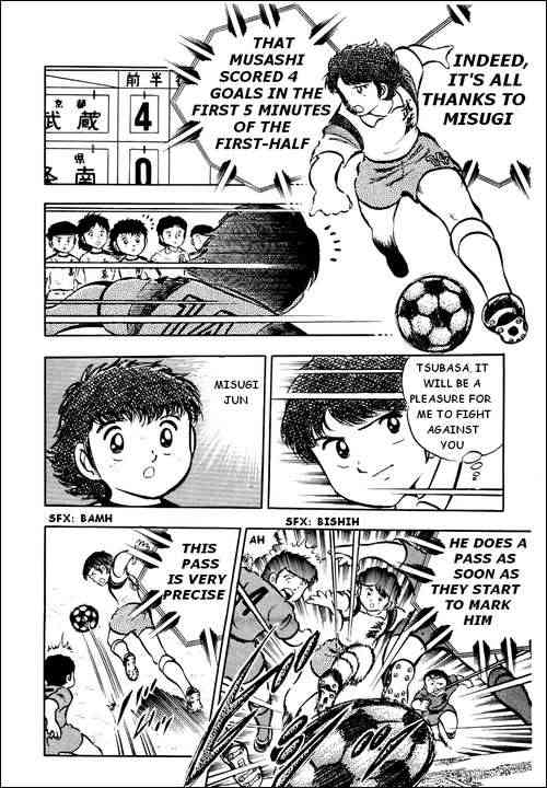 Captain Tsubasa, Chapter 22 image 032