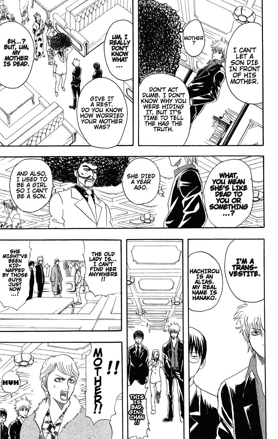 Gintama Chapter, 105 image 020