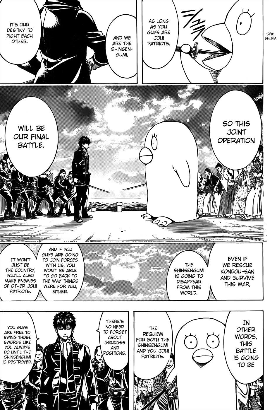 Gintama Chapter, 530 image 003