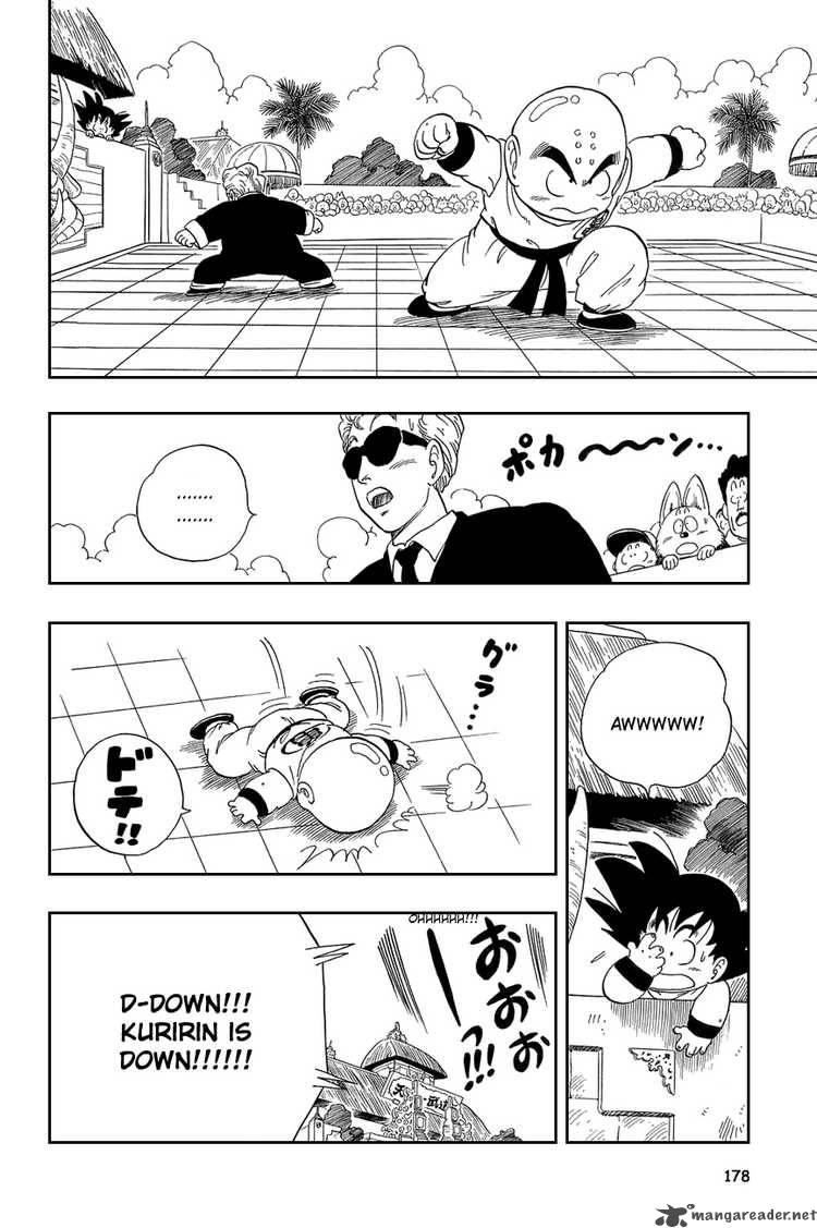 Dragon Ball, Chapter 42 image 005