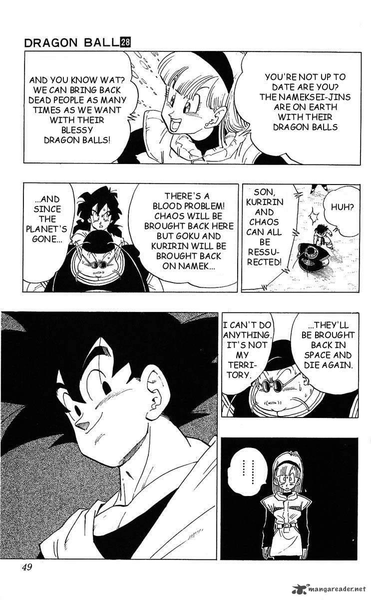 Dragon Ball, Chapter 328 image 014