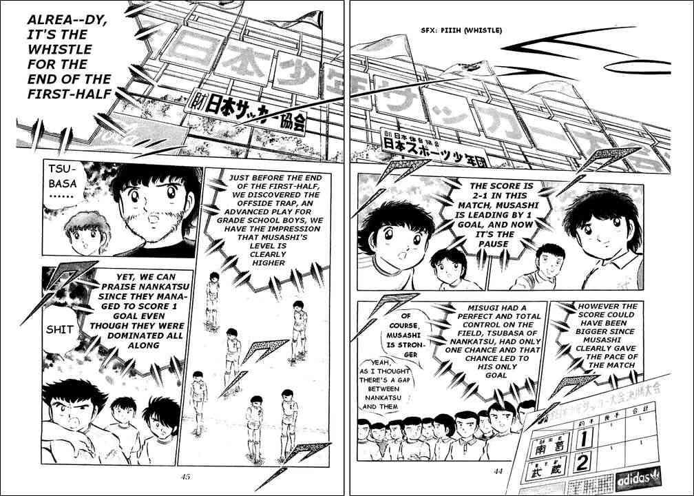 Captain Tsubasa, Chapter 31 image 002