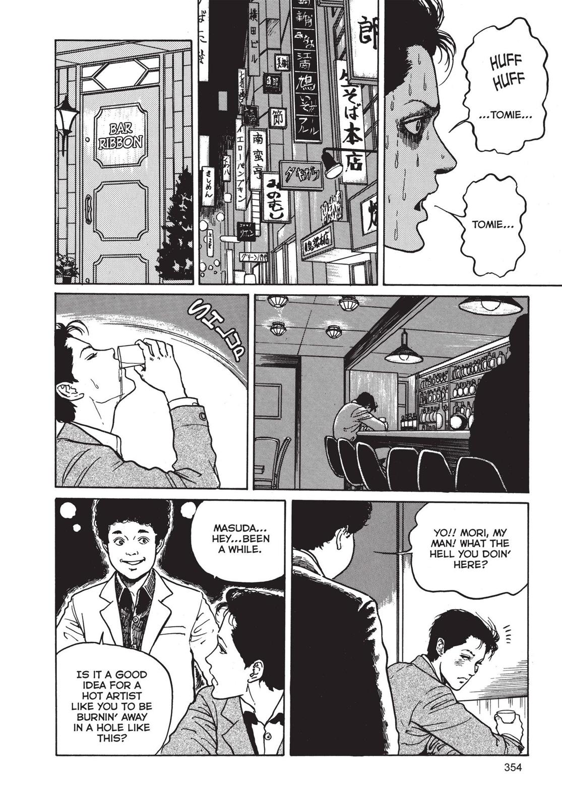 Tomie, Chapter 9 image 022