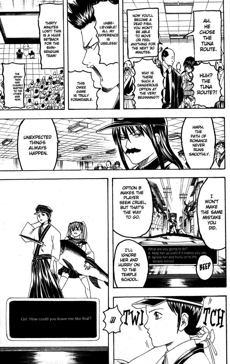 Gintama Chapter, 148 image 007