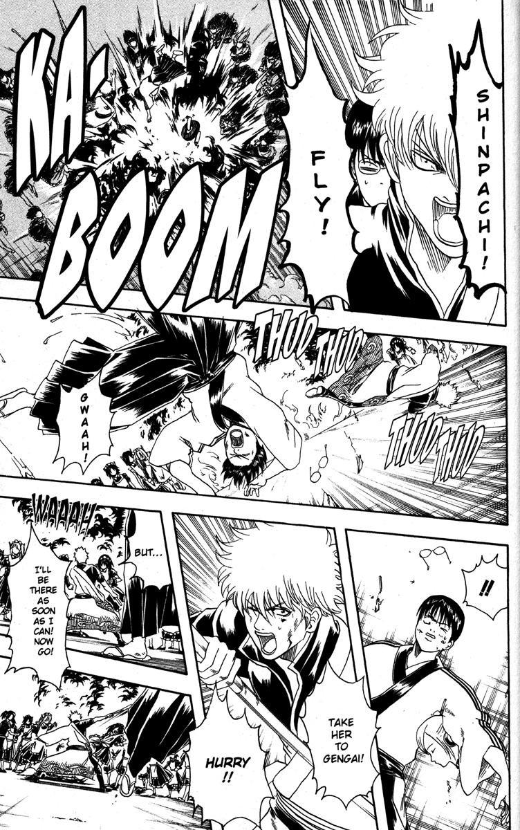 Gintama Chapter, 141 image 017