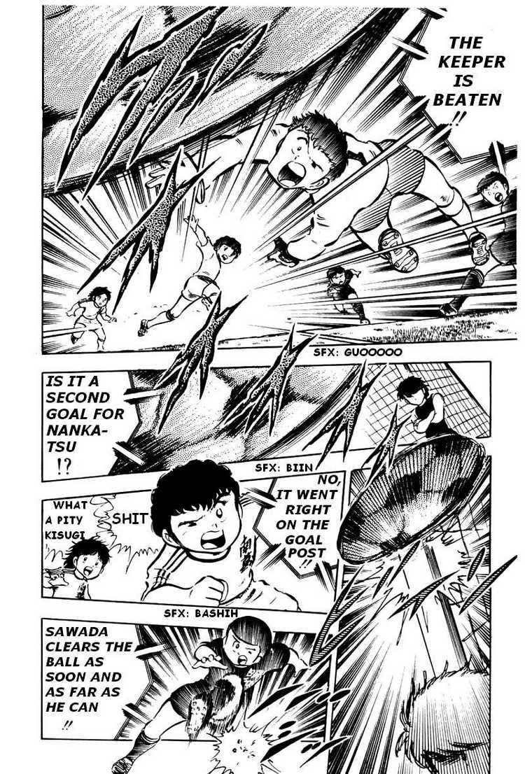 Captain Tsubasa, Chapter 19 image 007