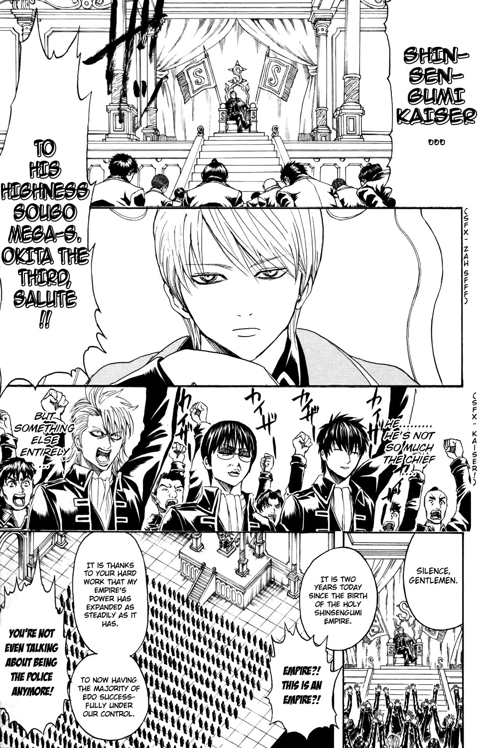 Gintama Chapter, 325 image 017