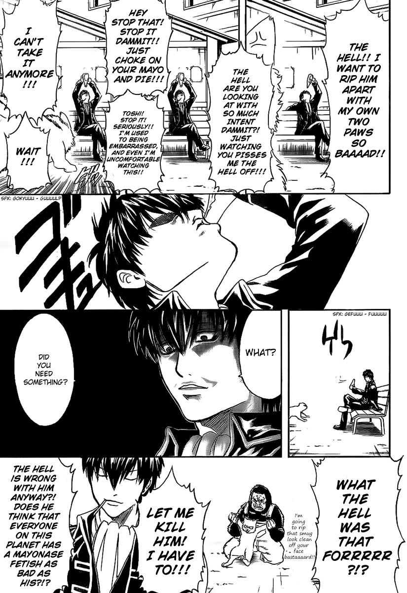 Gintama Chapter, 276 image 015