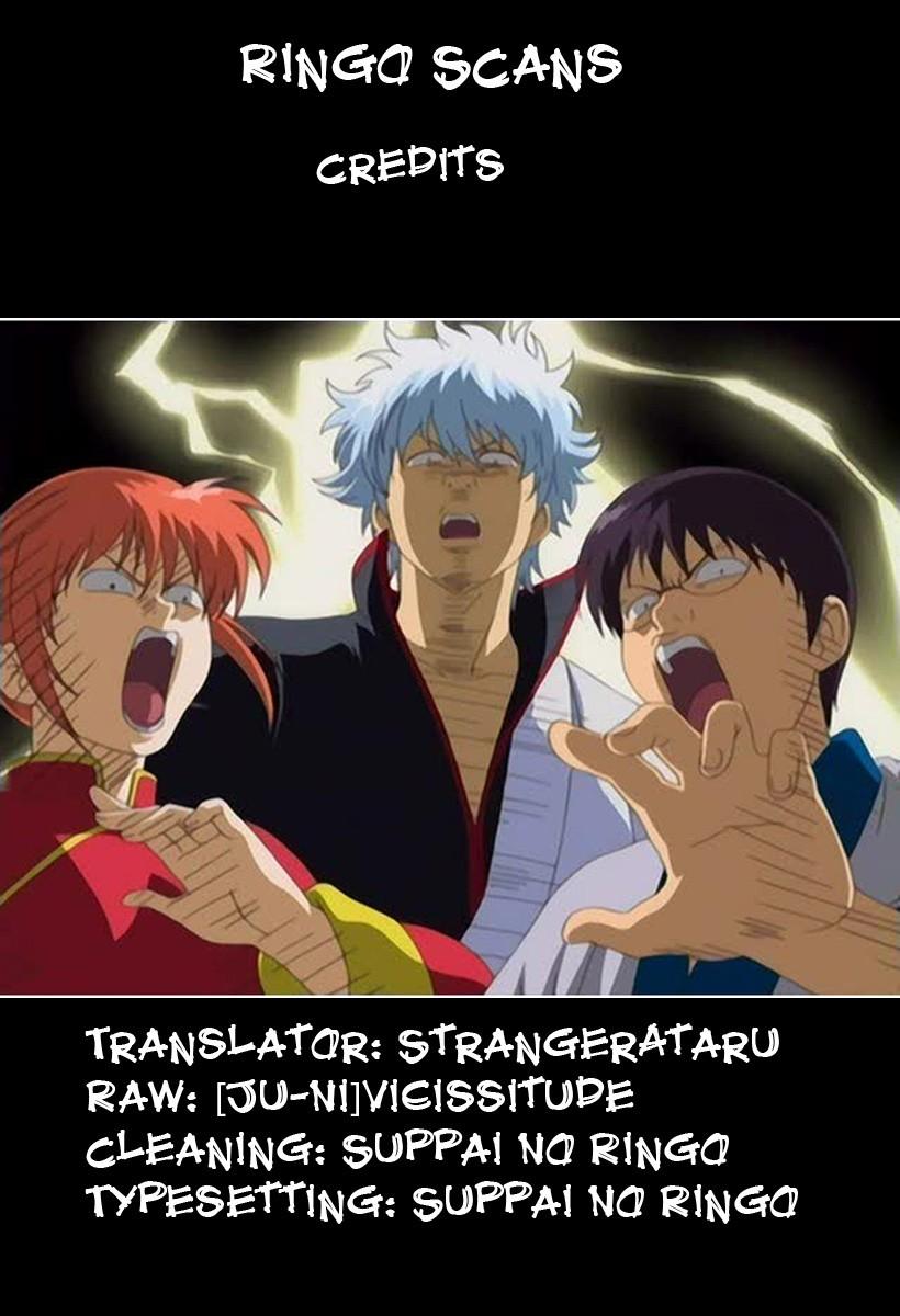 Gintama Chapter, 292 image 021