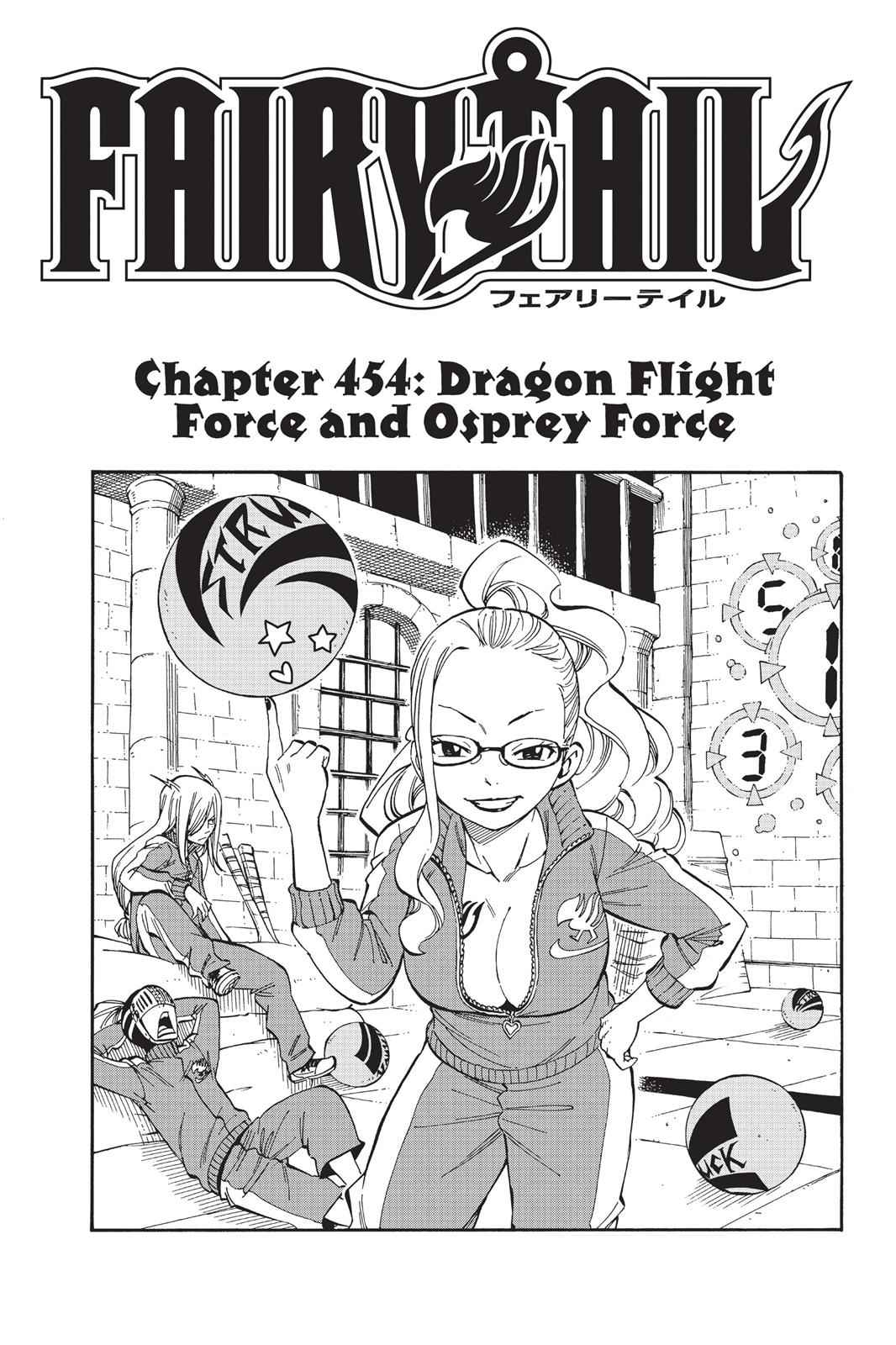 Chapter 454 image 001