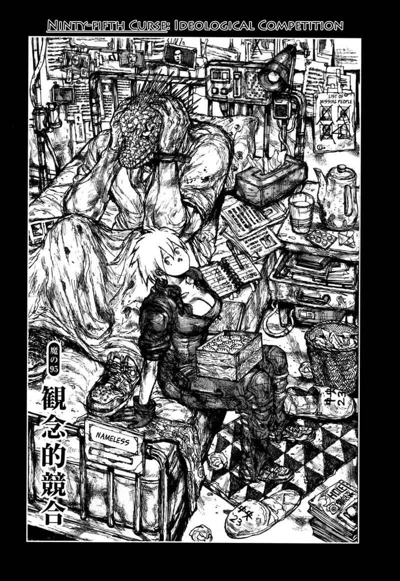 Dorohedoro, Chapter 95 image 001