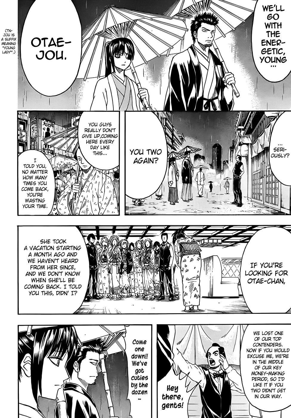 Gintama Chapter, 410 image 002
