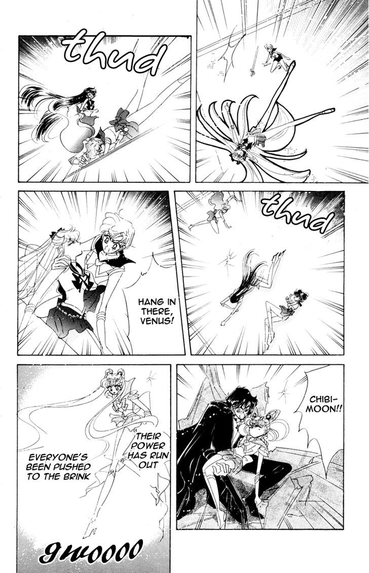 Sailor Moon, Cahpter 37 image 021