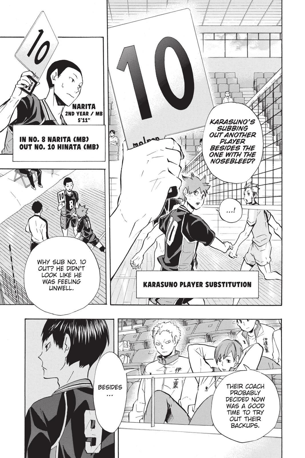 Chapter 111 image 005
