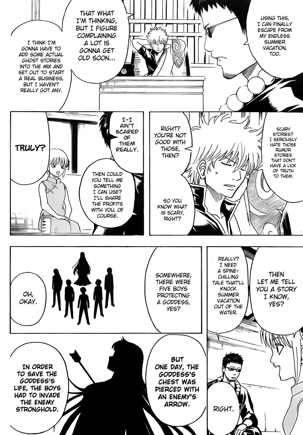 Gintama Chapter, 456 image 006