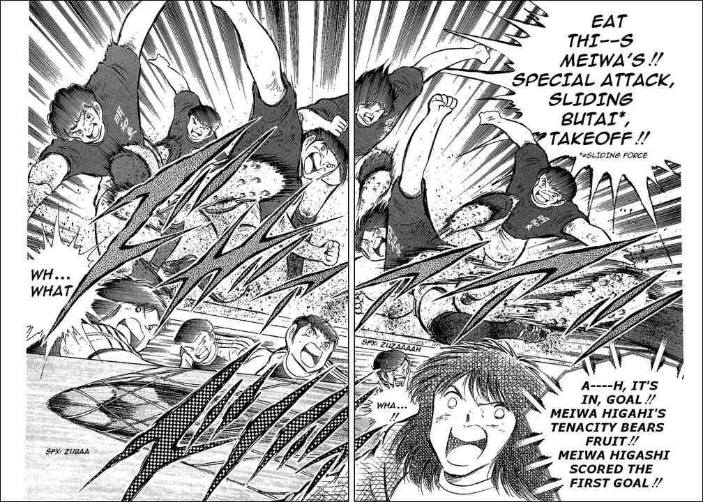 Captain Tsubasa, Chapter 69 image 029