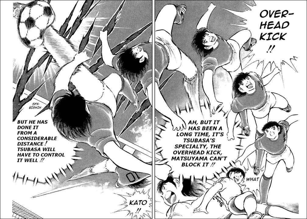 Captain Tsubasa, Chapter 72 image 012