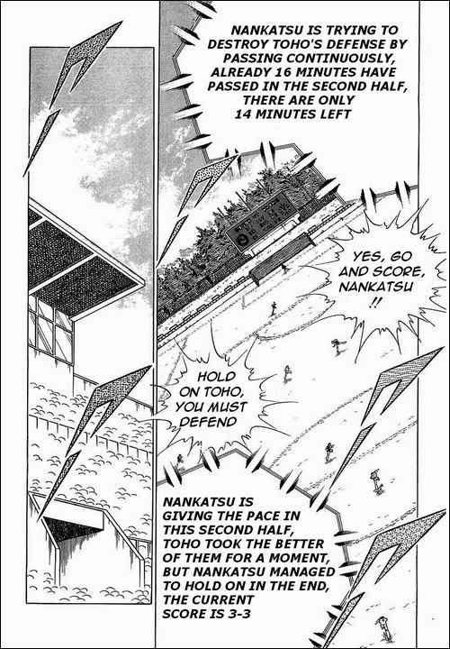 Captain Tsubasa, Chapter 80 image 077