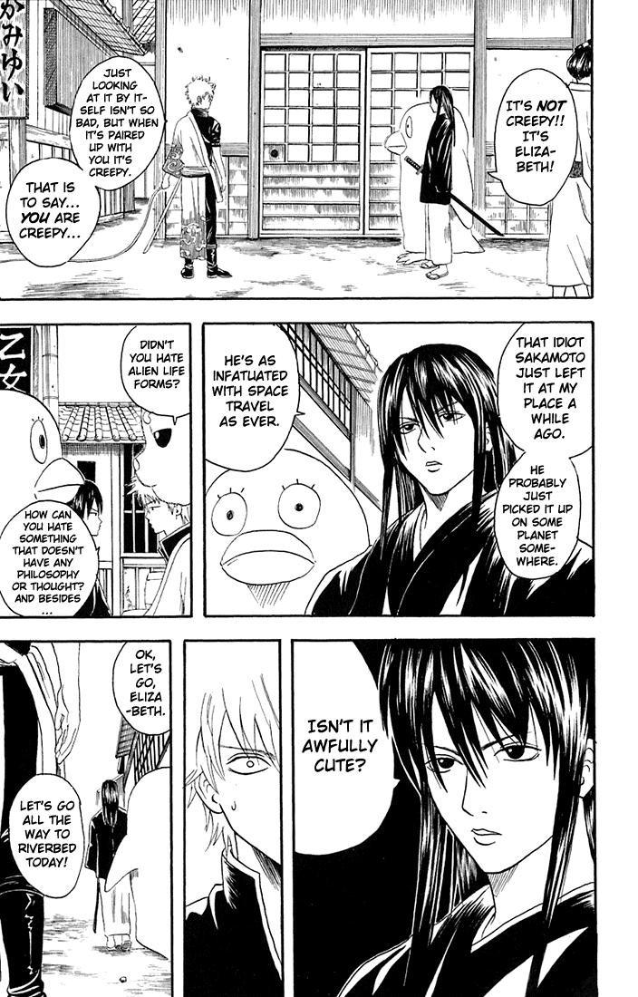 Gintama Chapter, 20 image 003