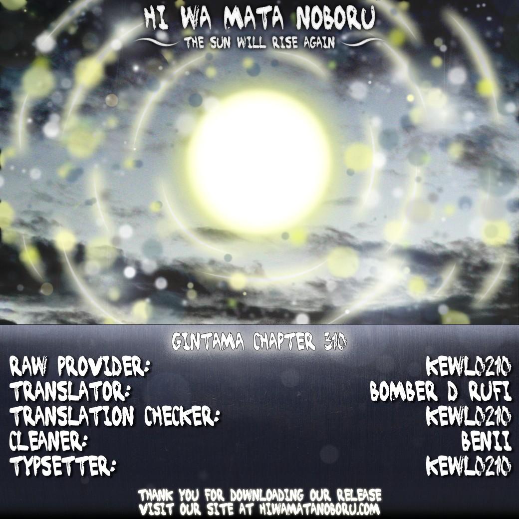 Gintama Chapter, 310 image 030