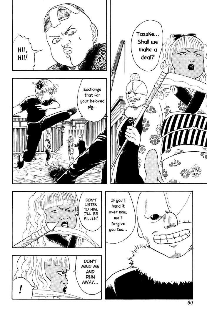 Gintama Chapter, 25 image 015