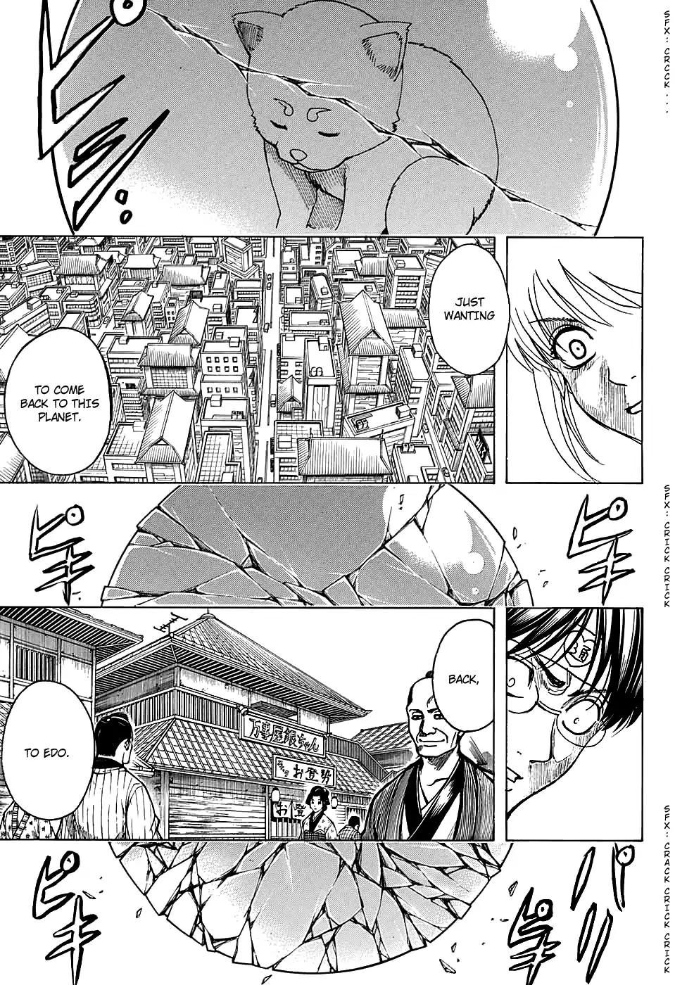 Gintama Chapter, 701 image 011