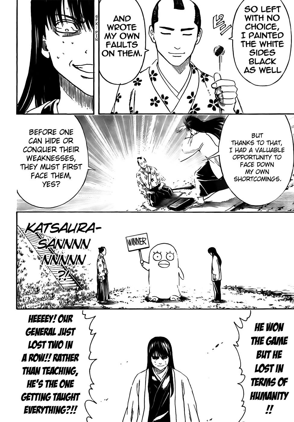 Gintama Chapter, 414 image 016