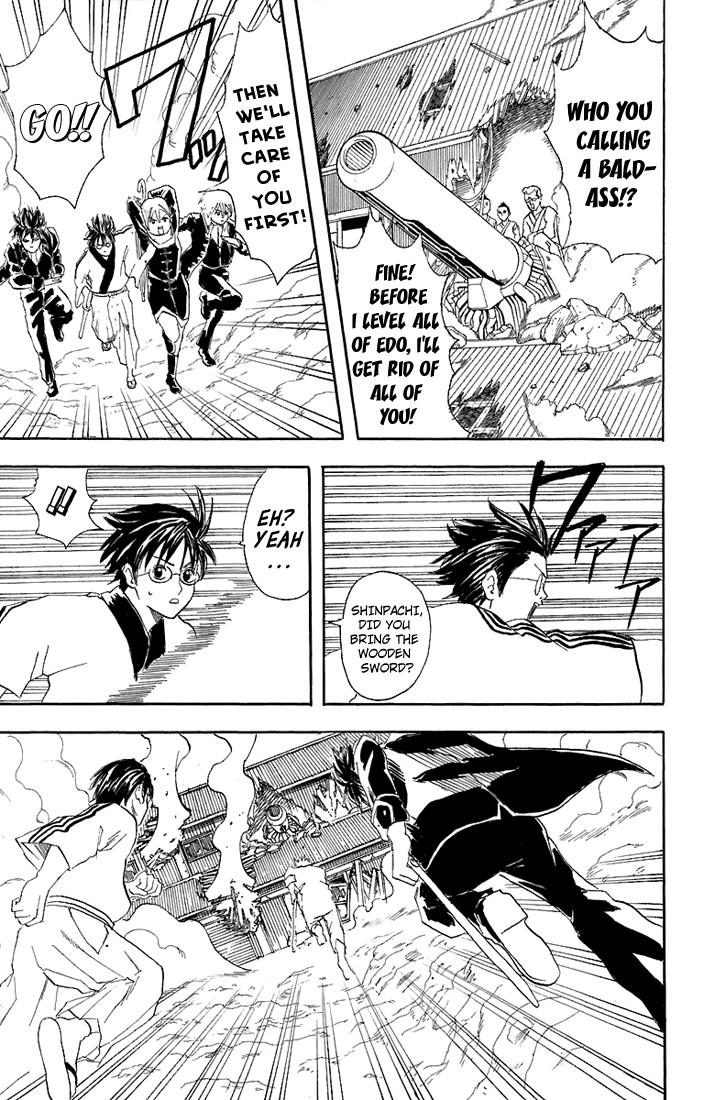 Gintama Chapter, 52 image 016