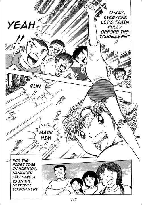 Captain Tsubasa, Chapter 58 image 021