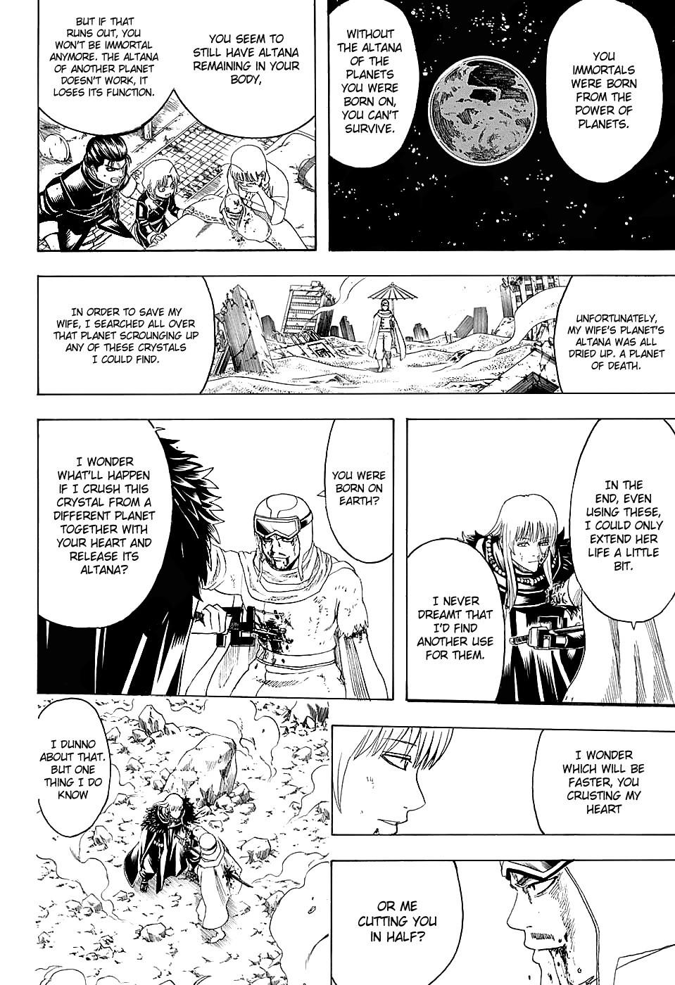 Gintama Chapter, 582 image 018