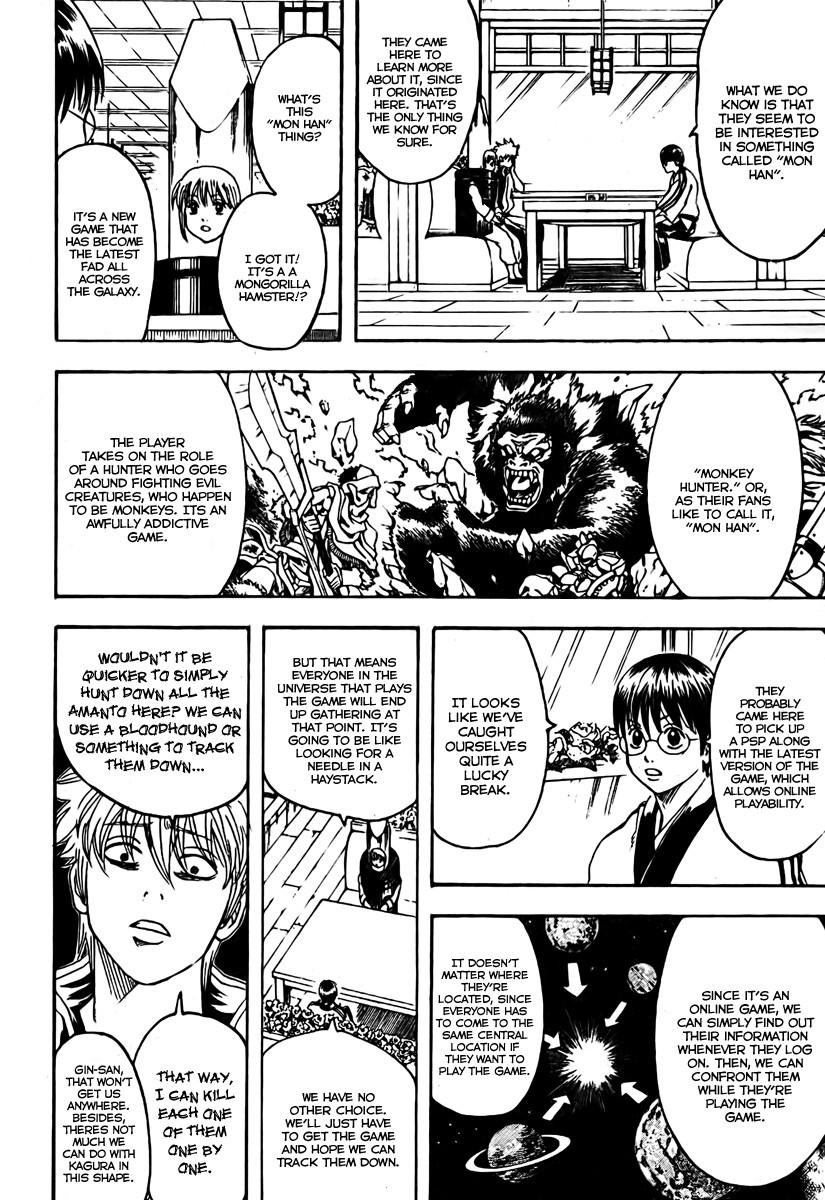 Gintama Chapter, 189 image 014
