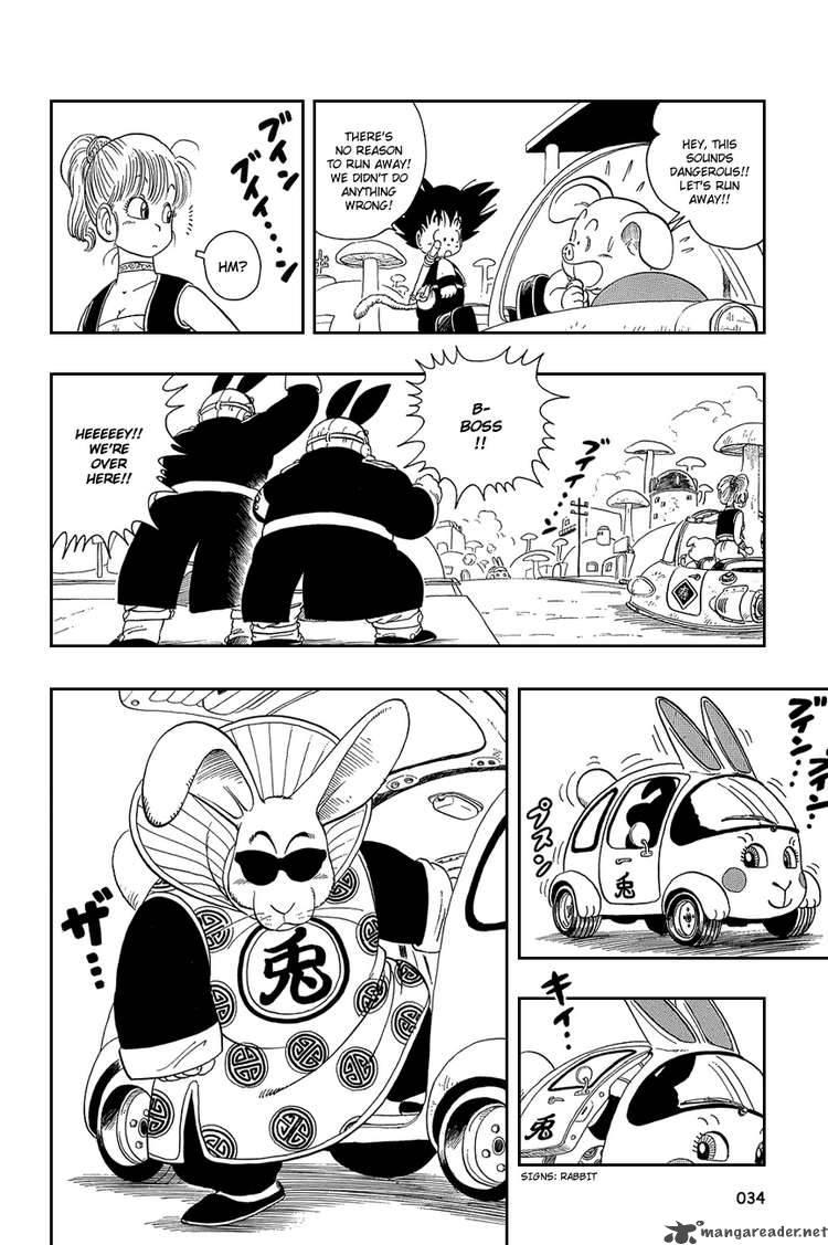 Dragon Ball, Chapter 17 image 003
