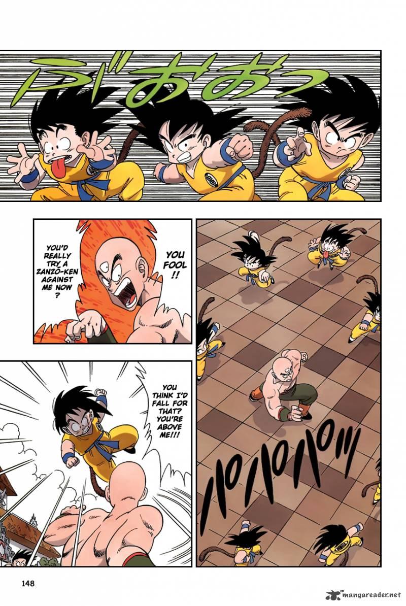 Dragon Ball, Chapter 130 image 002