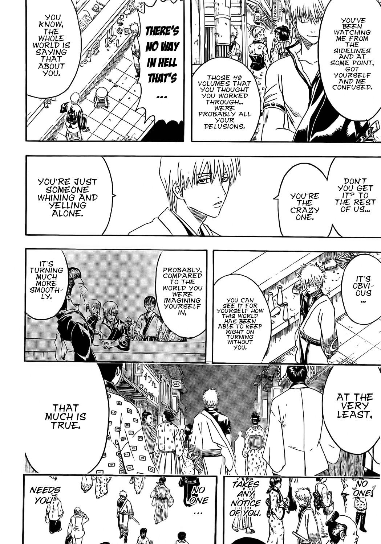 Gintama Chapter, 373 image 006
