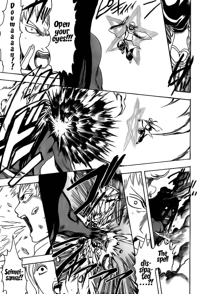 Gintama Chapter, 288 image 003