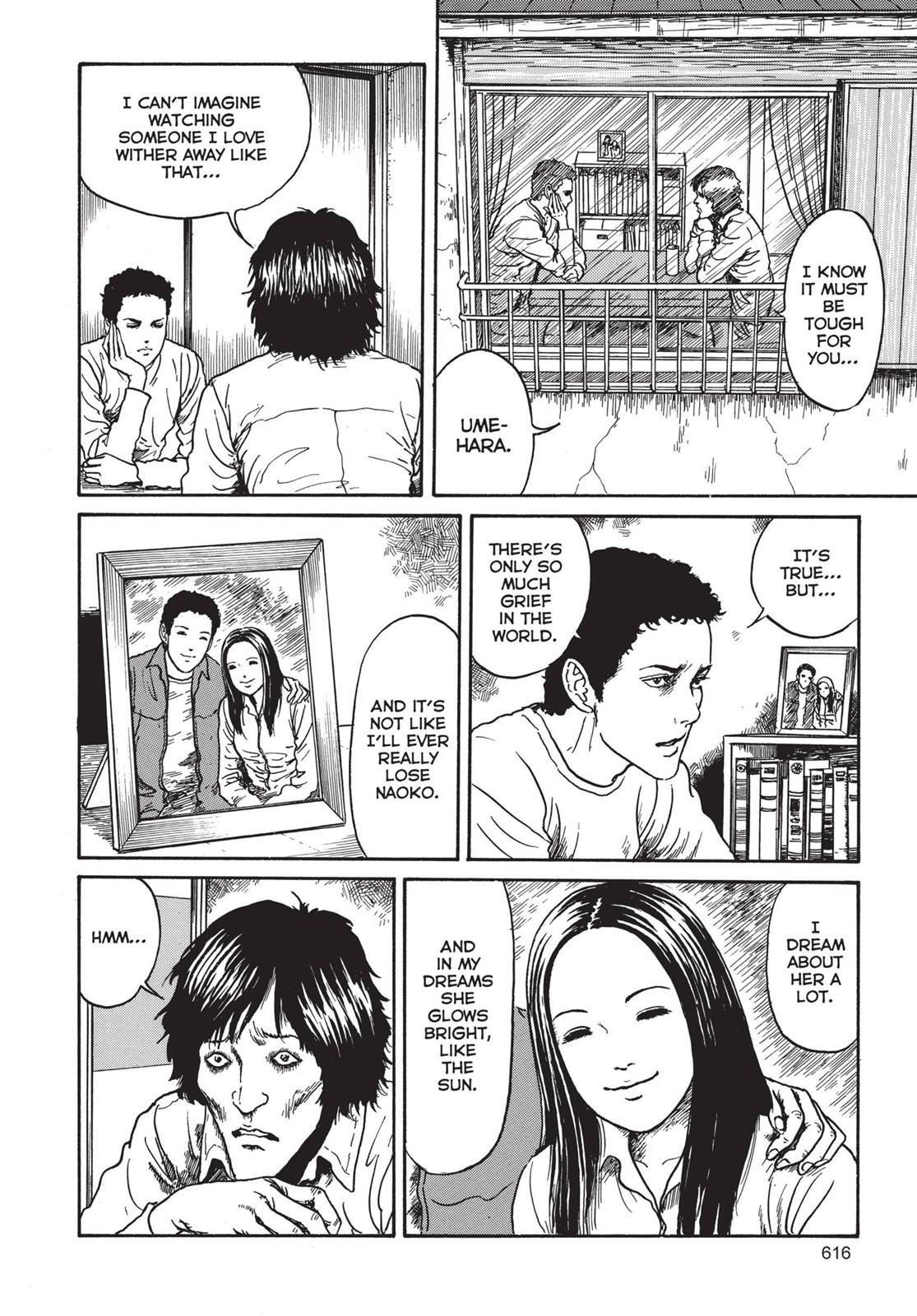 Tomie, Chapter 17 image 002