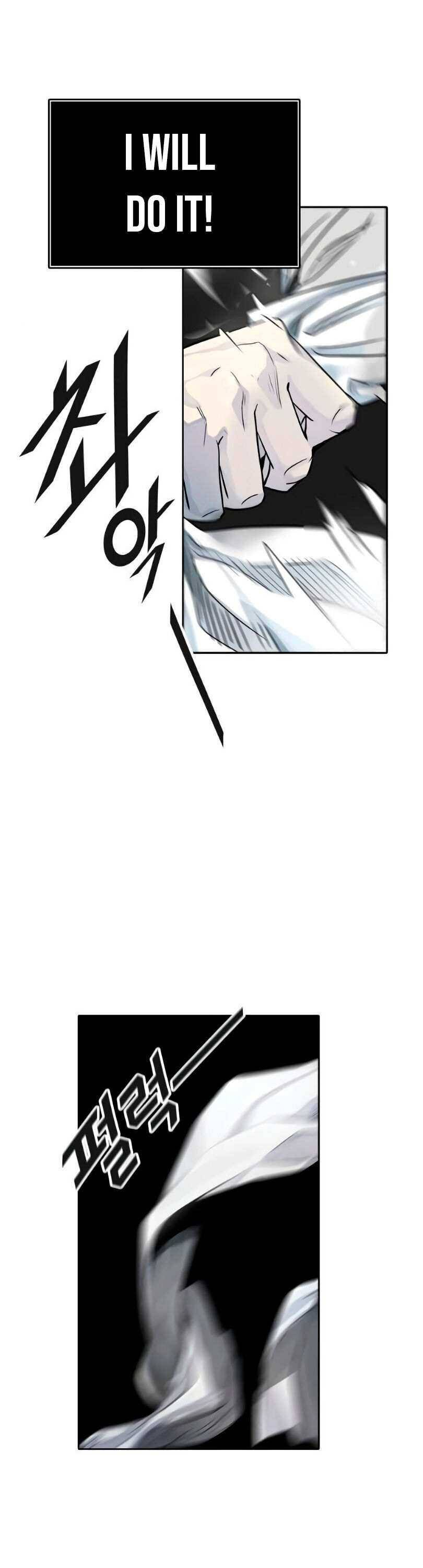 Tower Of God, Chapter 493 image 069