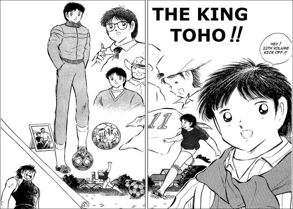 Captain Tsubasa, Chapter 78 image 002