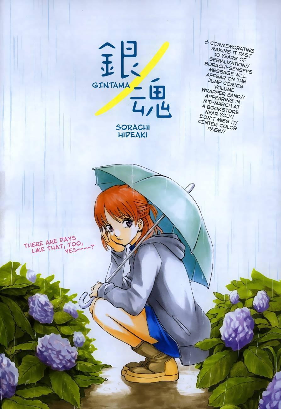 Gintama Chapter, 482 image 001