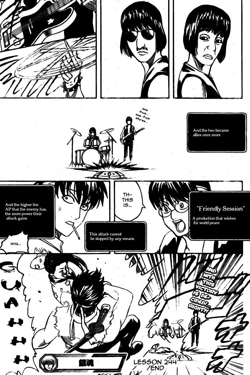 Gintama Chapter, 244 image 019