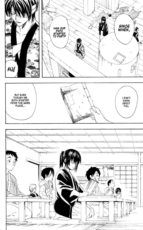 Gintama Chapter, 97 image 002