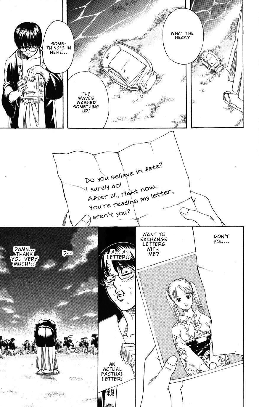 Gintama Chapter, 203 image 005
