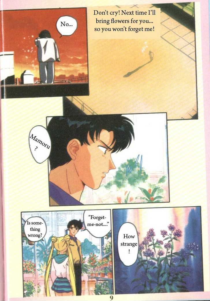 Sailor Moon, Cahpter 18 image 047