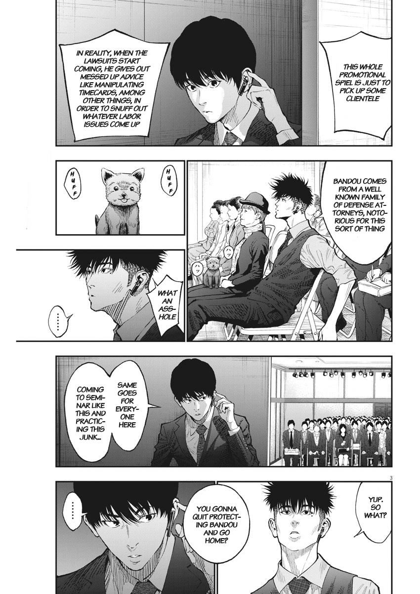Chapter 73 image 003