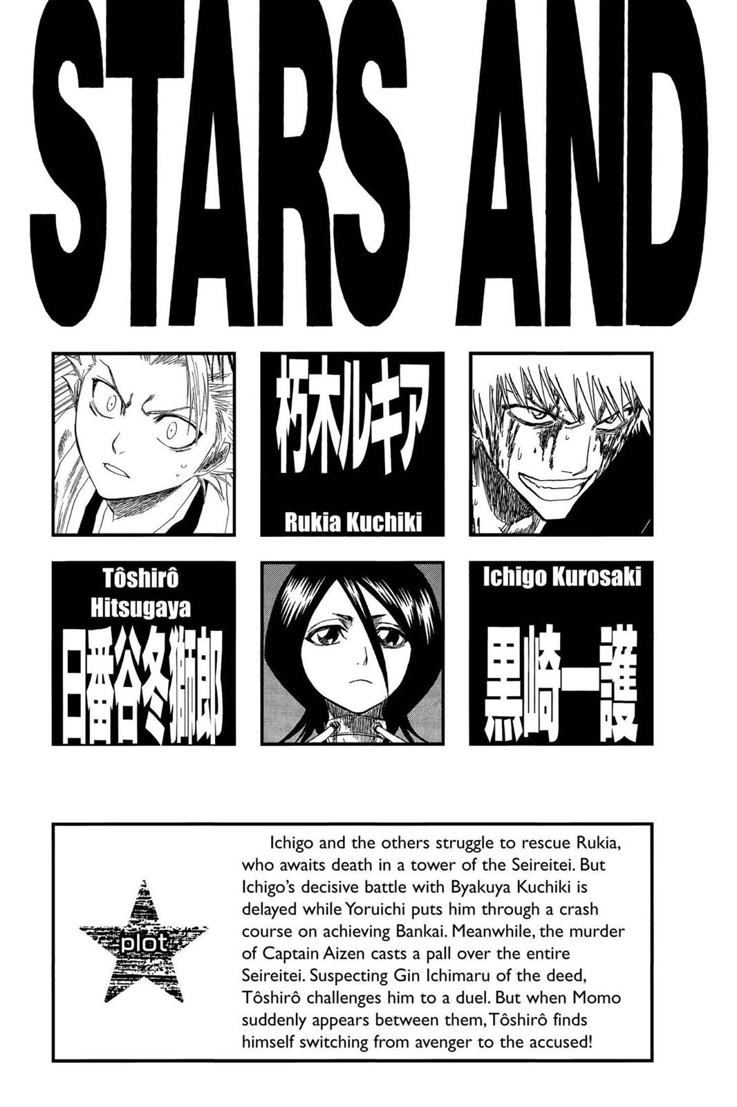 Bleach, Chapter 131 image 005