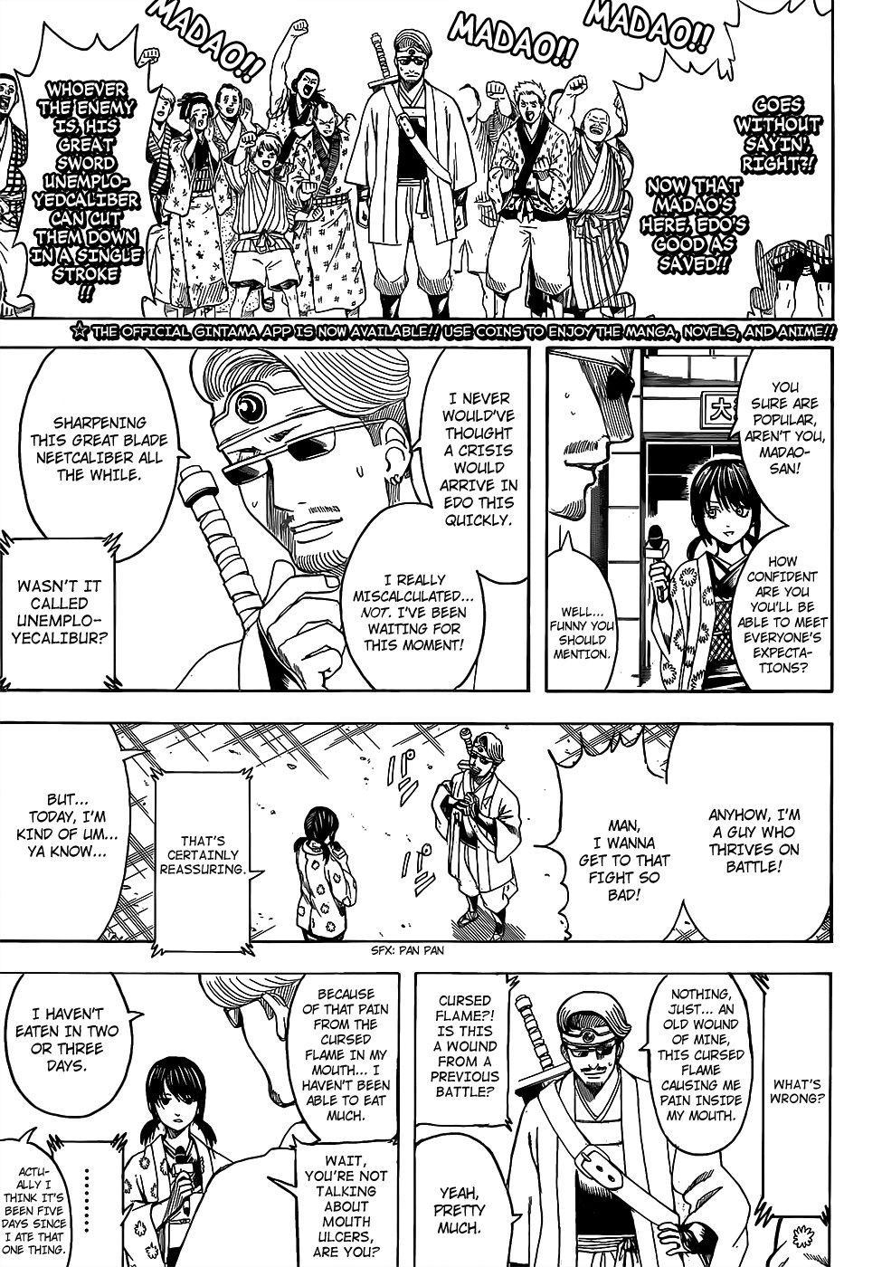 Gintama Chapter, 696 image 003