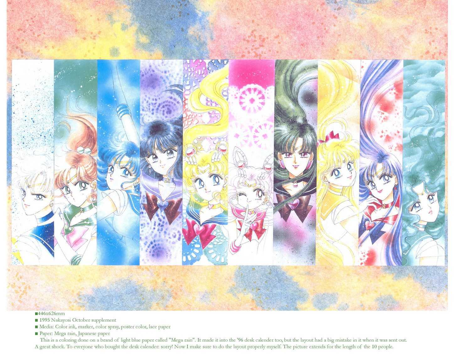Sailor Moon, Cahpter 4 image 051