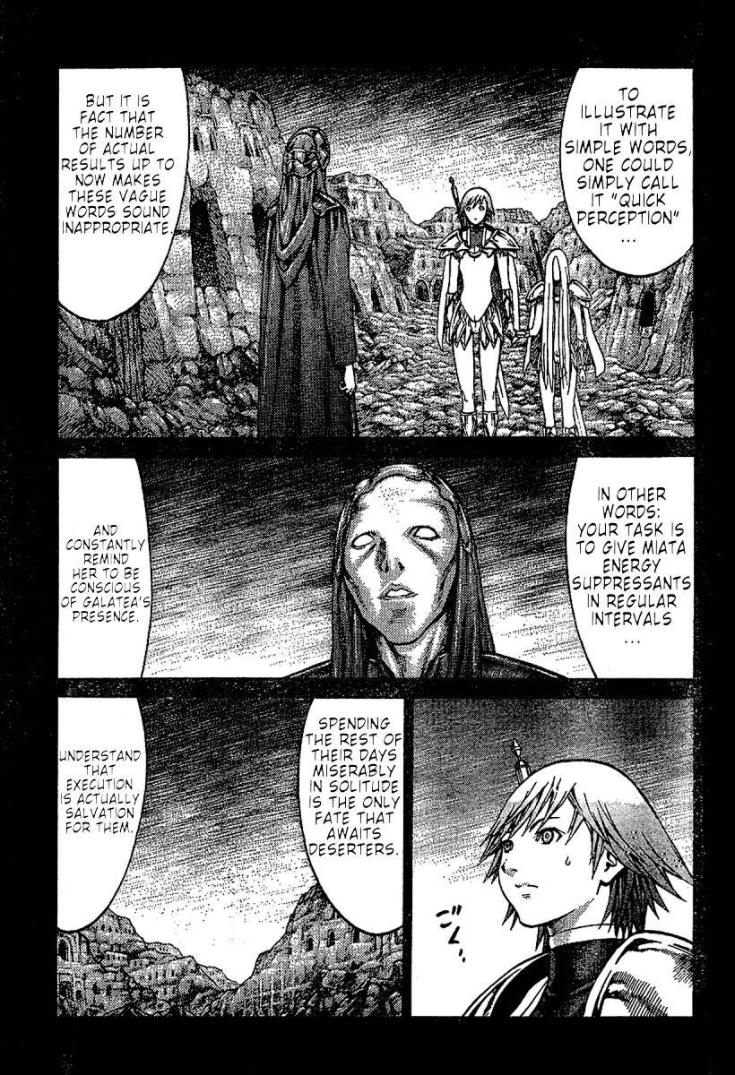 Claymore, Chapter 73 image 007