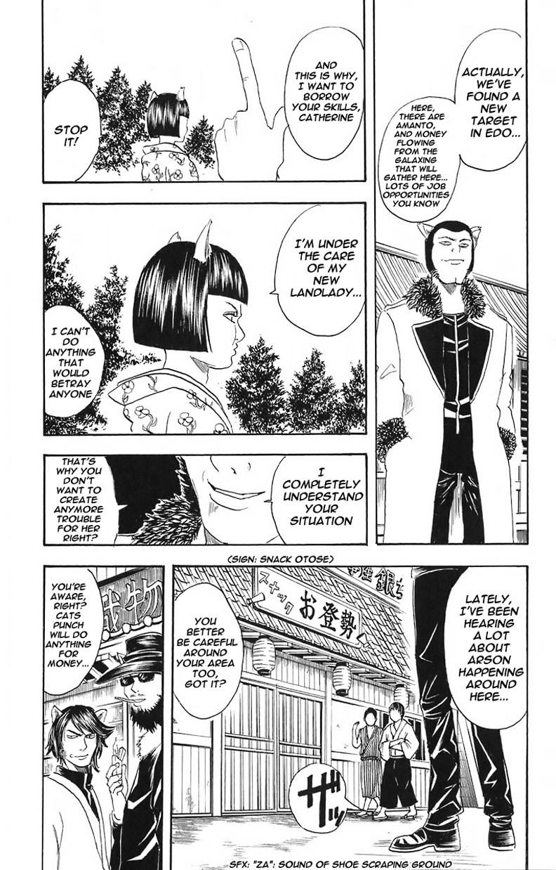 Gintama Chapter, 24 image 009