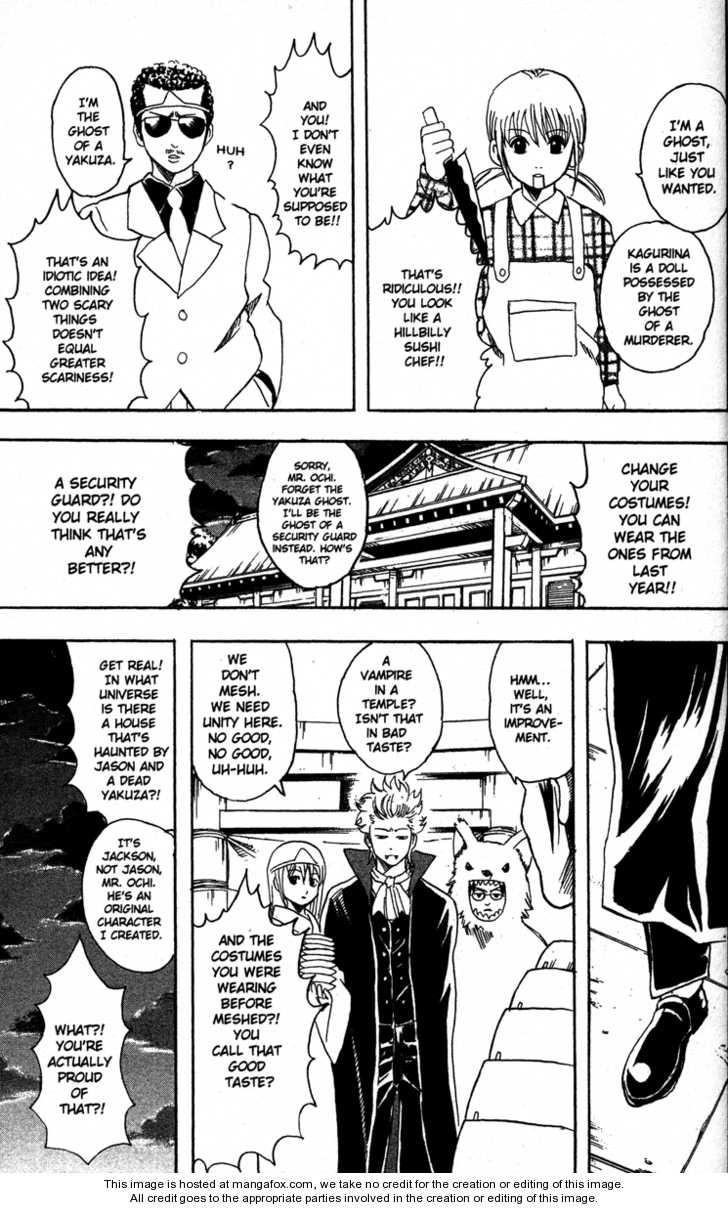 Gintama Chapter, 82 image 005
